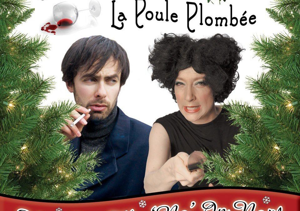 """Video Of The Week: La Poule Plombée and Marcel Lucont's You Put the """"No"""" in Noël"""