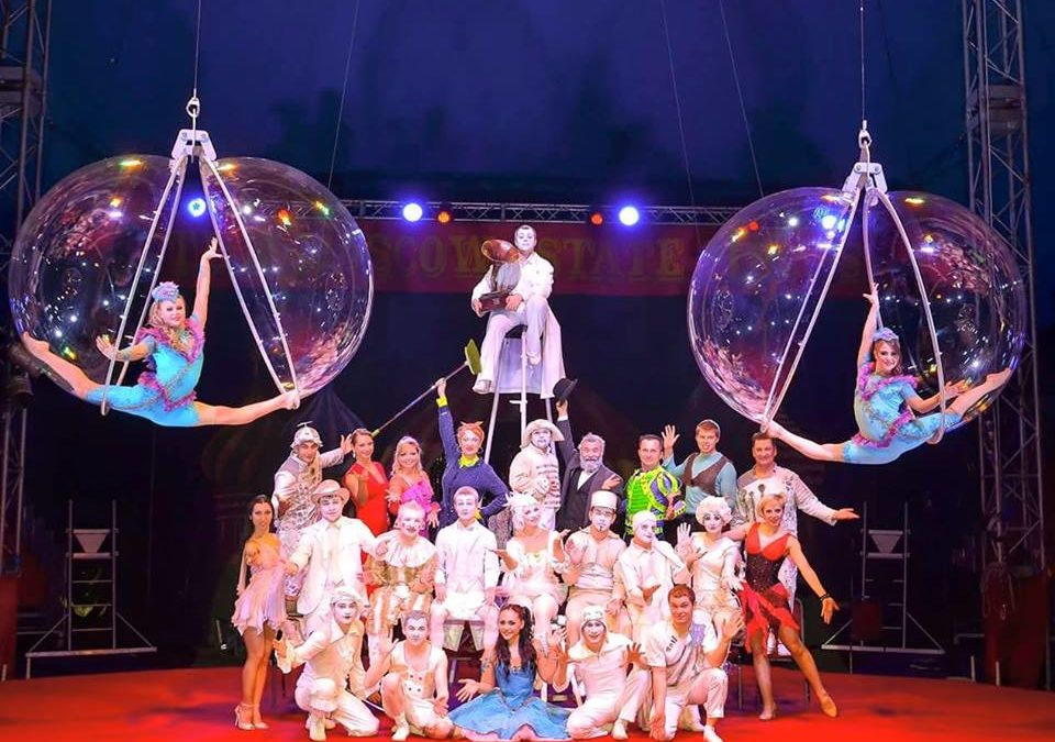 Circus Treats: What's On in July